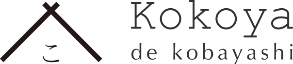 kokoya de kobayashi