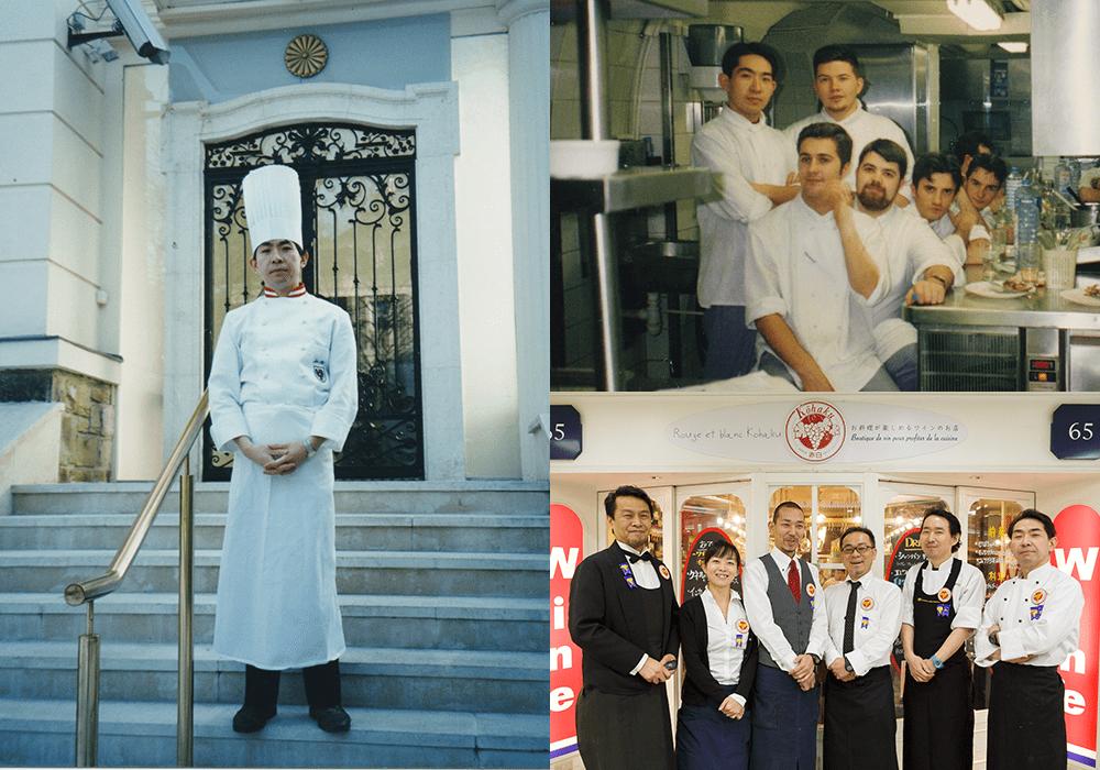 左:在オーストリア日本大使公邸料理人時代、右上:在フランス日本大使公邸料理人時代、右下:大阪『赤白』時代