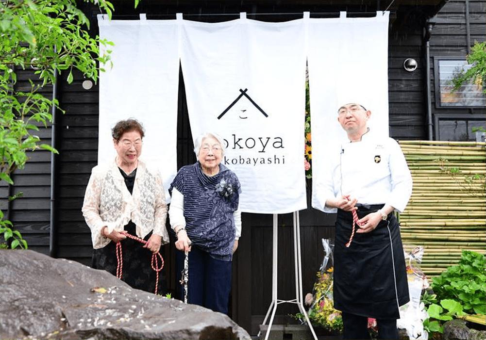 母(中央)とともにKokoyaの暖簾を開いた地井シェフ